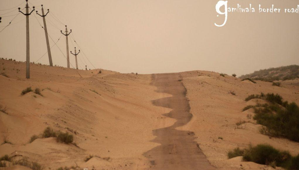 gamliwala_border_roaad