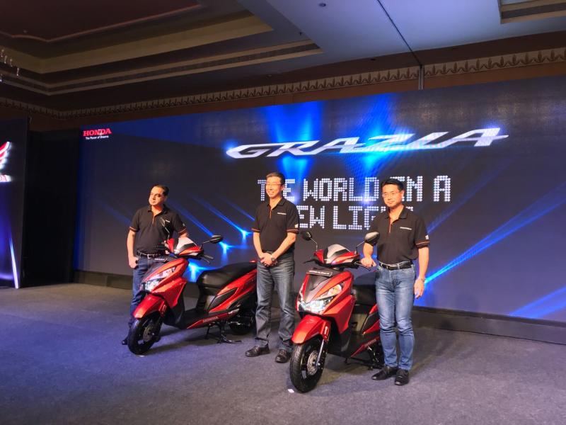 2017 Honda Grazia 125