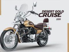 2018 Bajaj Avenger Motorcycle