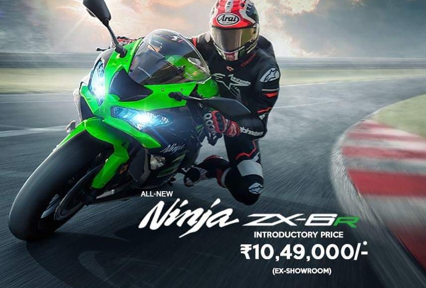 Kawasaki Ninja Zx6r Launched For Rs 1049 Lakh Motorcyclediaries