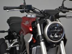 honda cb300r motorcycle diaries