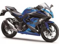 ninja 300 motorcycle diaries