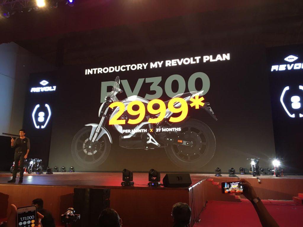 revolt rv 300 motorcyclediaries