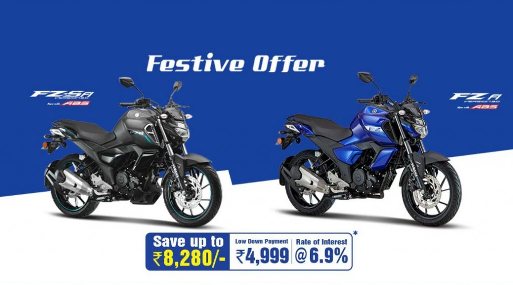 yamaha-fz-v3-discount-motorcyclediaries